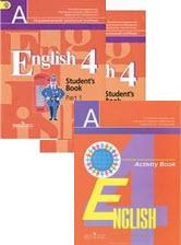 английский язык 4 класс 2100 ответы